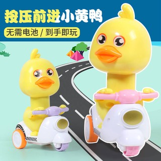 mô hình xe ô tô đồ chơi cho bé