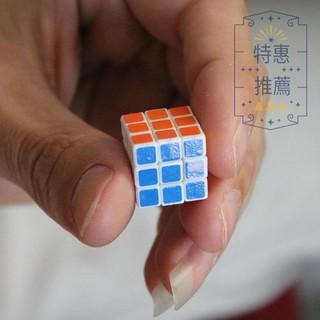 Khối Rubik Ma Thuật 15mm Hai Màu Trắng Đen Vàng Xanh