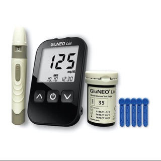Máy đo đường huyết ( Quà tặng sữa Glucerna )