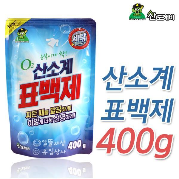 Bột tẩy vết bẩn quần áo oxygen Sandokkaebi Hàn Quốc 400g - 2769021 , 1024450937 , 322_1024450937 , 55000 , Bot-tay-vet-ban-quan-ao-oxygen-Sandokkaebi-Han-Quoc-400g-322_1024450937 , shopee.vn , Bột tẩy vết bẩn quần áo oxygen Sandokkaebi Hàn Quốc 400g