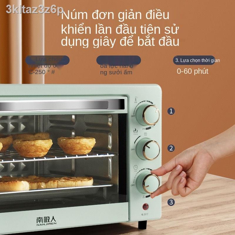 ♛℗Máy tích hợp lò nướng và vi sóng 22 lít dụng cụ làm bánh dung tích lớn dùng trong gia đình, nướng thực phẩm, hấp bánh,