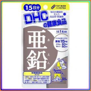 Viên uống Bổ sung Kẽm DHC Nhật Bản 15 Ngày, thực phẩm bảo vệ sức khỏe DHC Zinc