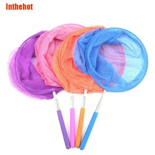 Inthehot❄ Kids Extendable Fishing Butterfly Insect Net Adjustable Telescopic Handle Toys
