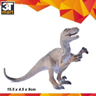 Khủng long ăn thịt Velociraptor C MON TOYS 1105 thumbnail