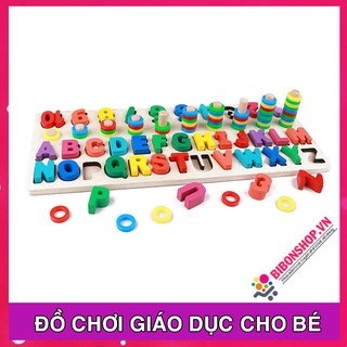 Đồ Chơi Gỗ Bảng Học Chữ Cái Và Số Đếm Đa Năng Giáo Cụ Montessori