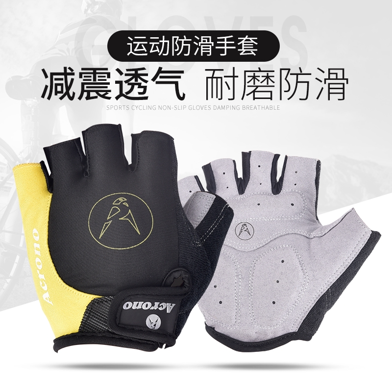 gloves▦☒๑Riding gloves summer male half finger Highway mountain bike motorcycle locomotive ventilation shock absorber b