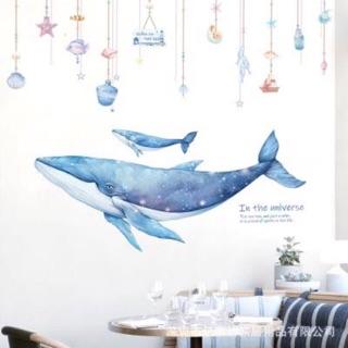 [Hàng Đẹp] Decal hình cá voi dưới biển ngộ nghĩnh