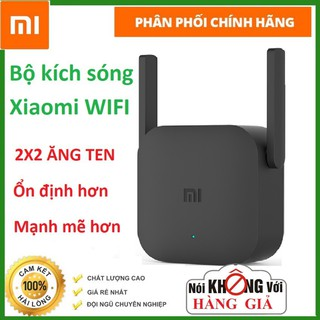 Kích sóng Xiaomi Mi Wifi Repeater Pro phiên bản mới 300 Mbps New 2019