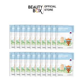 Combo 20 Miếng Mặt Nạ Beauty Box Real Juicy Brightening (20gx20) thumbnail