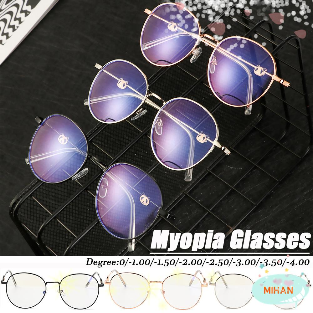 MIHAN1 Unisex Myopia Glasses Reduces Eye Strain Anti-UV Blue Rays Radiation Vintage Eyeglasses Metal Round Frame High-definition Ultralight -1.0~-4.0 Flat Mirror Eyewear/Multicolor