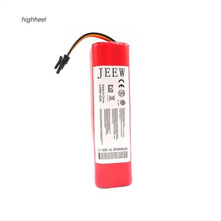 HHEL】5200mAh Li-ion Battery for Xiaomi Mi Roborock S50 S51