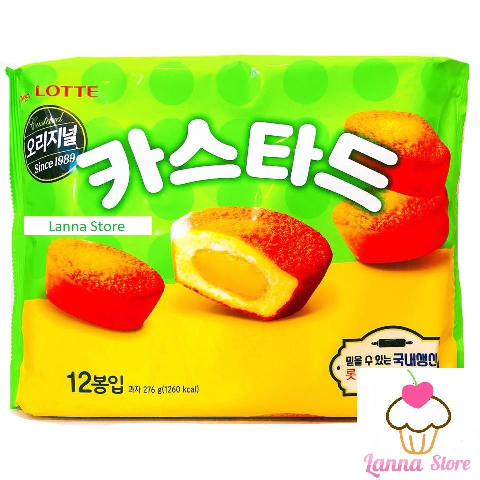 Bánh custard trứng sữa Lotte - hàng xách tay Hàn Quốc ??.