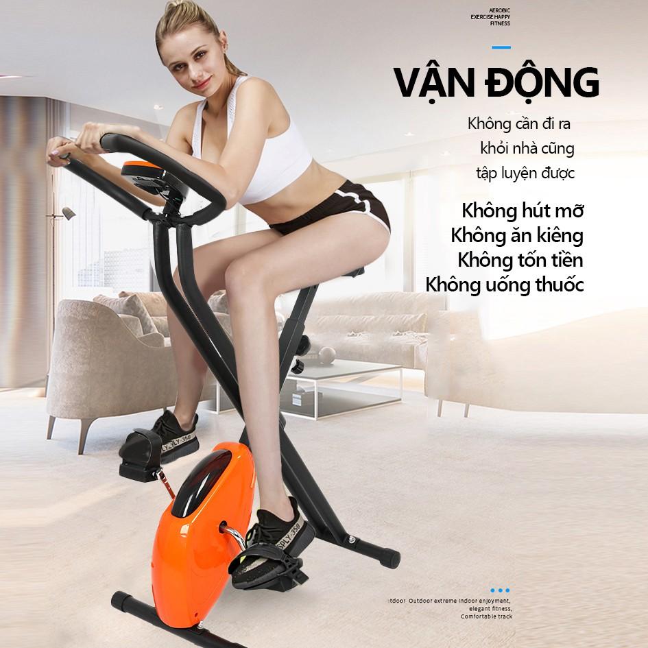 Máy đạp bước máy tập gym có thể gấp gọn dụng cụ tập thể hình nam nữ tại nhà