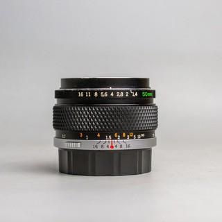 Ống kính máy ảnh Olympus Zuiko 50mm F1.4 OM (50 1.4) - 17426 thumbnail