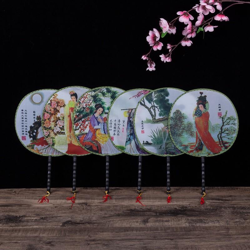 🌺10 mẫu - Quạt tròn mỹ nhân cổ trang Trung Quốc - có sẵn