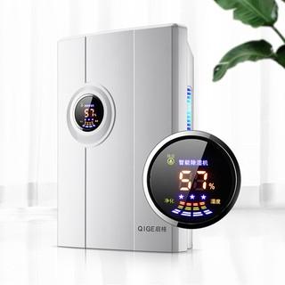 Máy hút ẩm gia đình, đa chức năng, lọc không khí, sấy khô, diện tích 20-30m2, màn hình điện tử