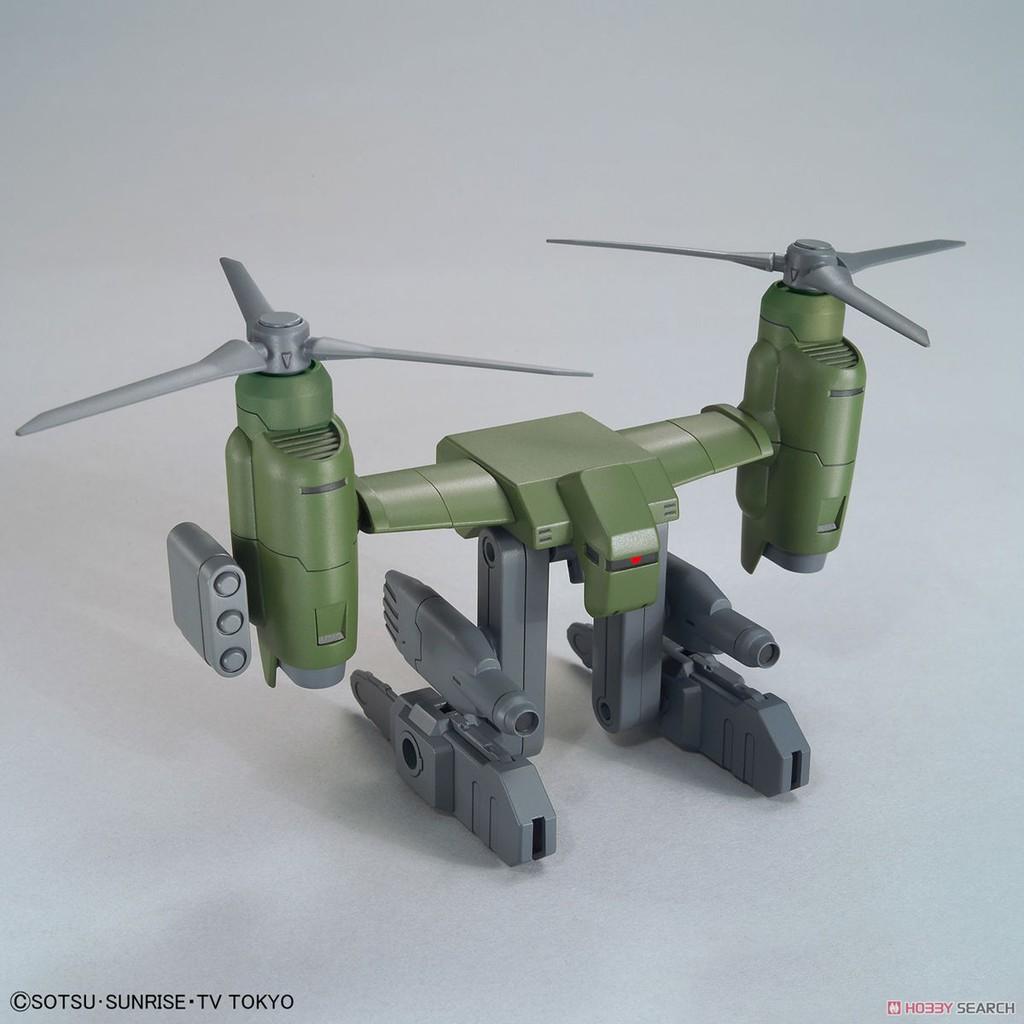 Mô hình Gundam bộ trang bị HGBC Tiltrotor Pack