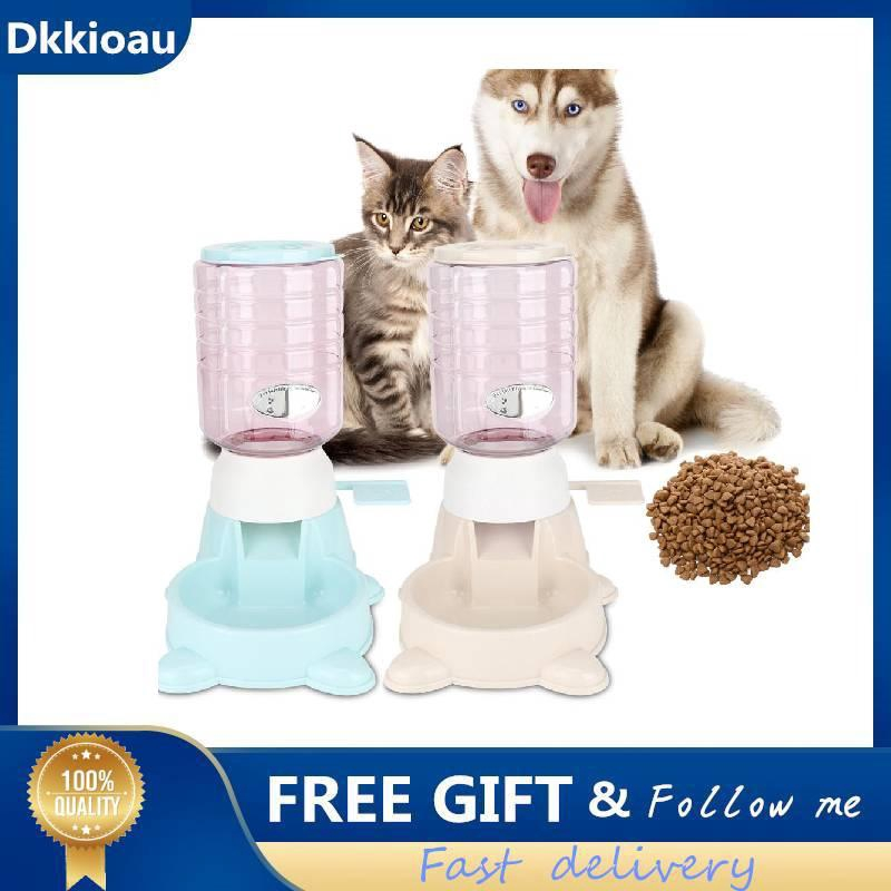 [Dkkioau] PP Durable Pressing Type Smart Automatic Pet Cat Dog Feeder Food Dispenser Feeding Bowl