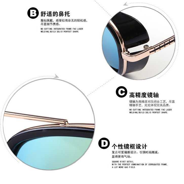 Kính mát chống tia UV phong cách Retro thời trang cho nam