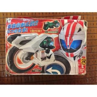 DX Zenrin Shooter – Kamen Rider Drive
