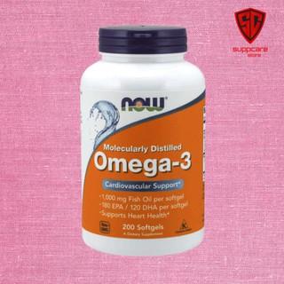 Omega 3 Dầu Cá Now Omega 3 200 Viên - Vitamin Bổ Mắt Sáng Mắt - SUPPCARE thumbnail