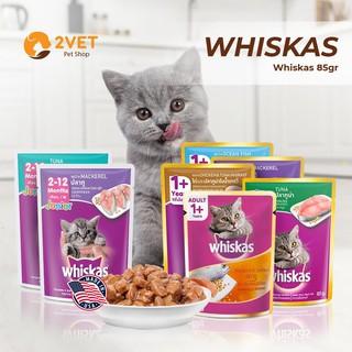 [Thức Ăn Cho Thú Cưng] Pate Cho Mèo - Whiskas - Thương Hiệu Nổi Tiếng - Gói Vừa - Tiện Lợi - Nhiều Dinh Dưỡng thumbnail