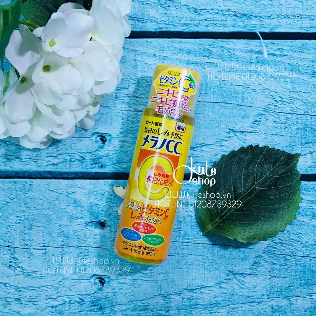 Nước hoa hồng cấp ẩm & dưỡng trắng Rohto Melano CC 170ml