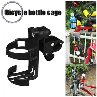 Reayb Stroller Cup Holder Rotatable Cup Holder Toughness Child Car Accessories Suitable for Strollers and Bicycles