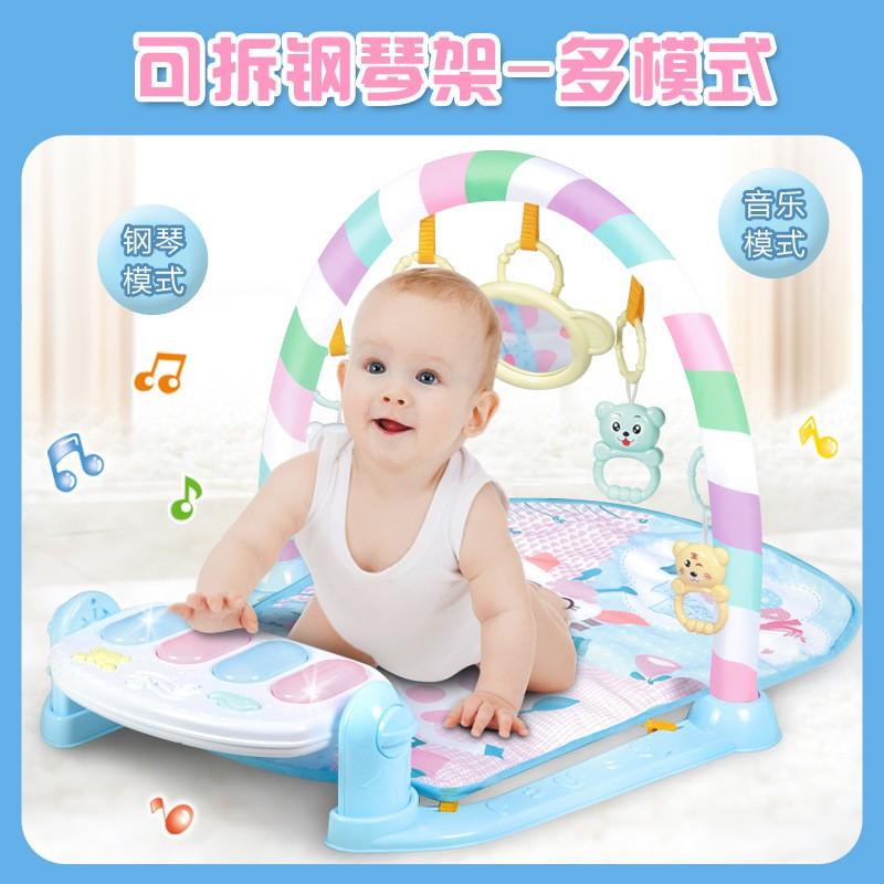 Thảm nhạc Baby Piano Gym Rock Loại 1 - 2975362 , 1320061222 , 322_1320061222 , 420000 , Tham-nhac-Baby-Piano-Gym-Rock-Loai-1-322_1320061222 , shopee.vn , Thảm nhạc Baby Piano Gym Rock Loại 1