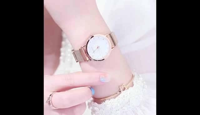 Đồng hồ nữ XIAOYA 1315 Dây đeo kim loại