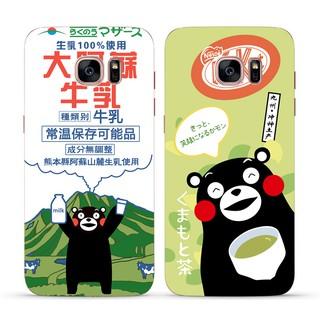 Vỏ điện thoại với hình dạng gấu dễ thương dành cho Samsung S8 + S7 S6Edge