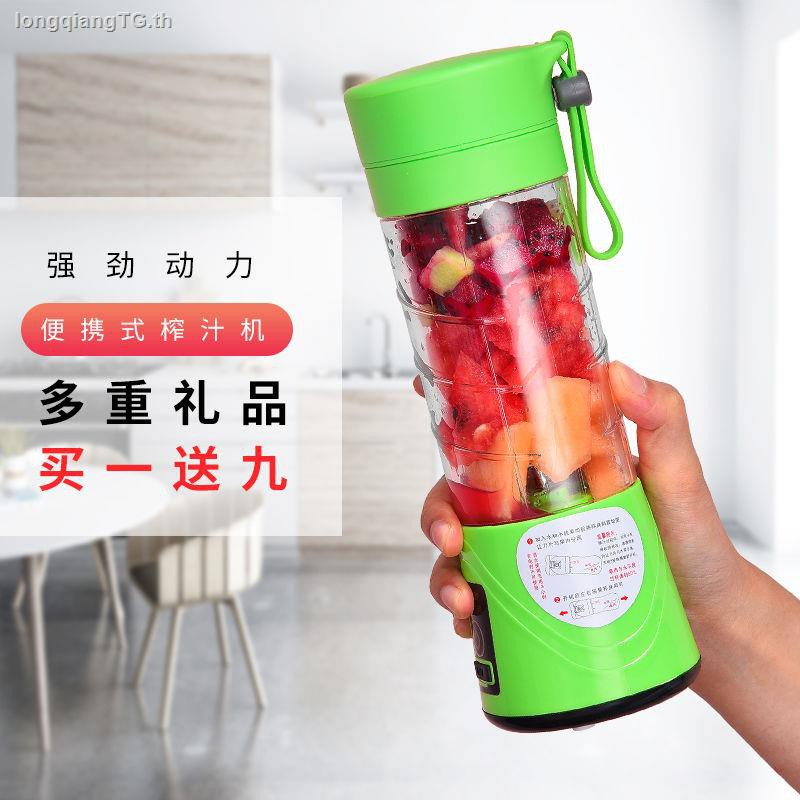 ❈Antarctic multi-purpose electric juicer portable mini home rechargeable fried cup