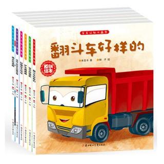 Bộ 6 Sách Tập Vẽ 3 6% Cho Bé