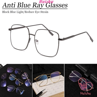 💍HS💄 Improve Comfort Anti Blue Ray Glasses Radiation Protection Resin Lens Optical Spectacle Frames Ultralight Fashion Metal Frame Square Computer Gaming Eyewear/Multicolor