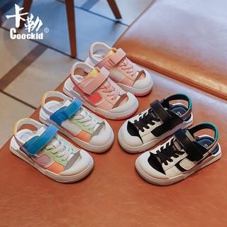 🌈 FREESHIP 🌈 Sandal kiểu dáng thể thao phong cách Hàn cho bé trai và bé gái