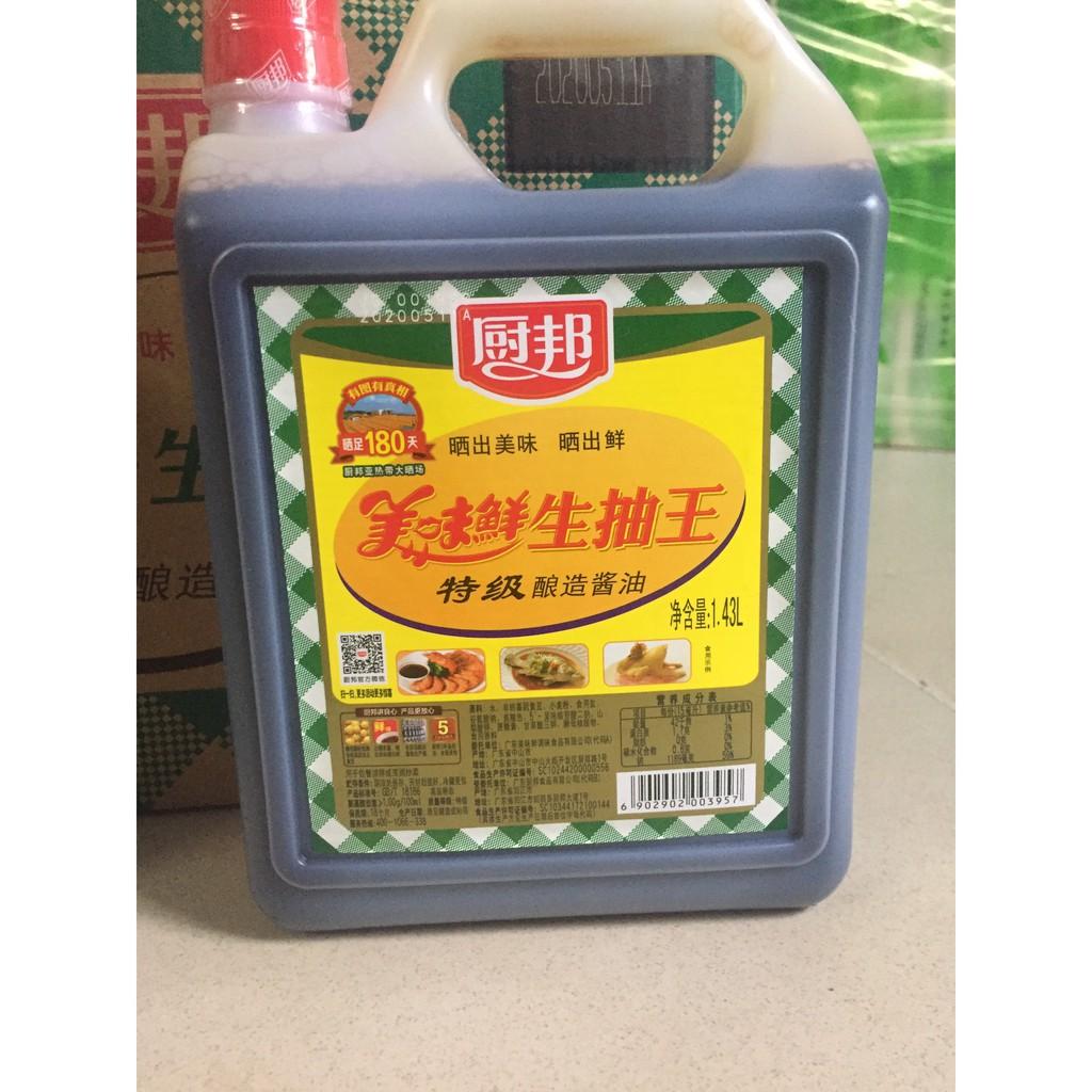 Xì dầu ( nước tương) Cao cấp ChefBang 1.43L