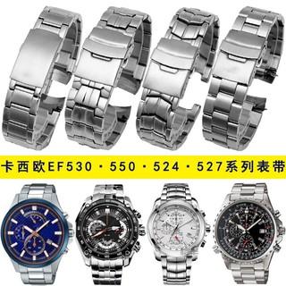 Dây Đeo Inox Cho Đồng Hồ Casio Ef-501 524 527 530 534 539 544 550