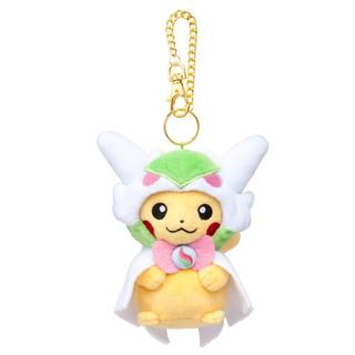 Móc khóa thú bông Pikachu cosplay Mega Sanaita