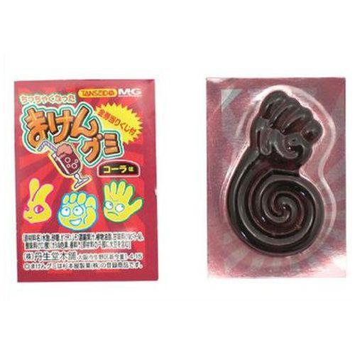 Combo 4 Kẹo Dẻo Hình Bàn Tay Tanseido