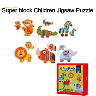 SDX MiDeer Kids Super Large Animal Geometry Traffic Puzzle Children Early Learning Educational Cognitive Toy Puzzle for