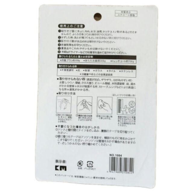 Móc dán nhựa KM-1084