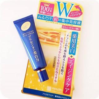 Kem mắt Meishoku ngừa thâm làm mờ nếp nhăn mắt, Whitening Eye Cream Nhật Bản 30g