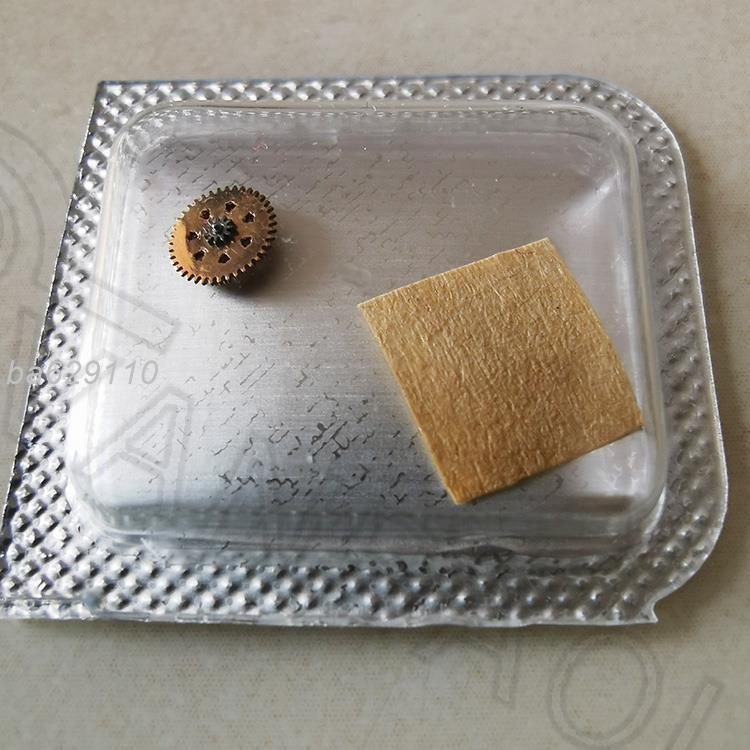 Linh Kiện Động Cơ Thay Thế Cho Xe Ba Bánh Ba Bánh Bao Swiss Sw200