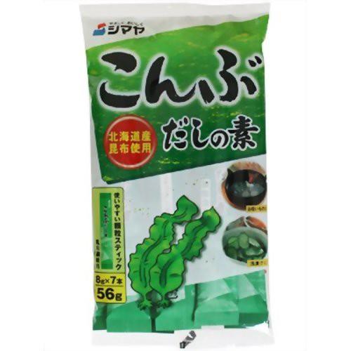 Hạt nêm tảo bẹ (rong biền) Shimaya 56gr (8gr x 7 gói)