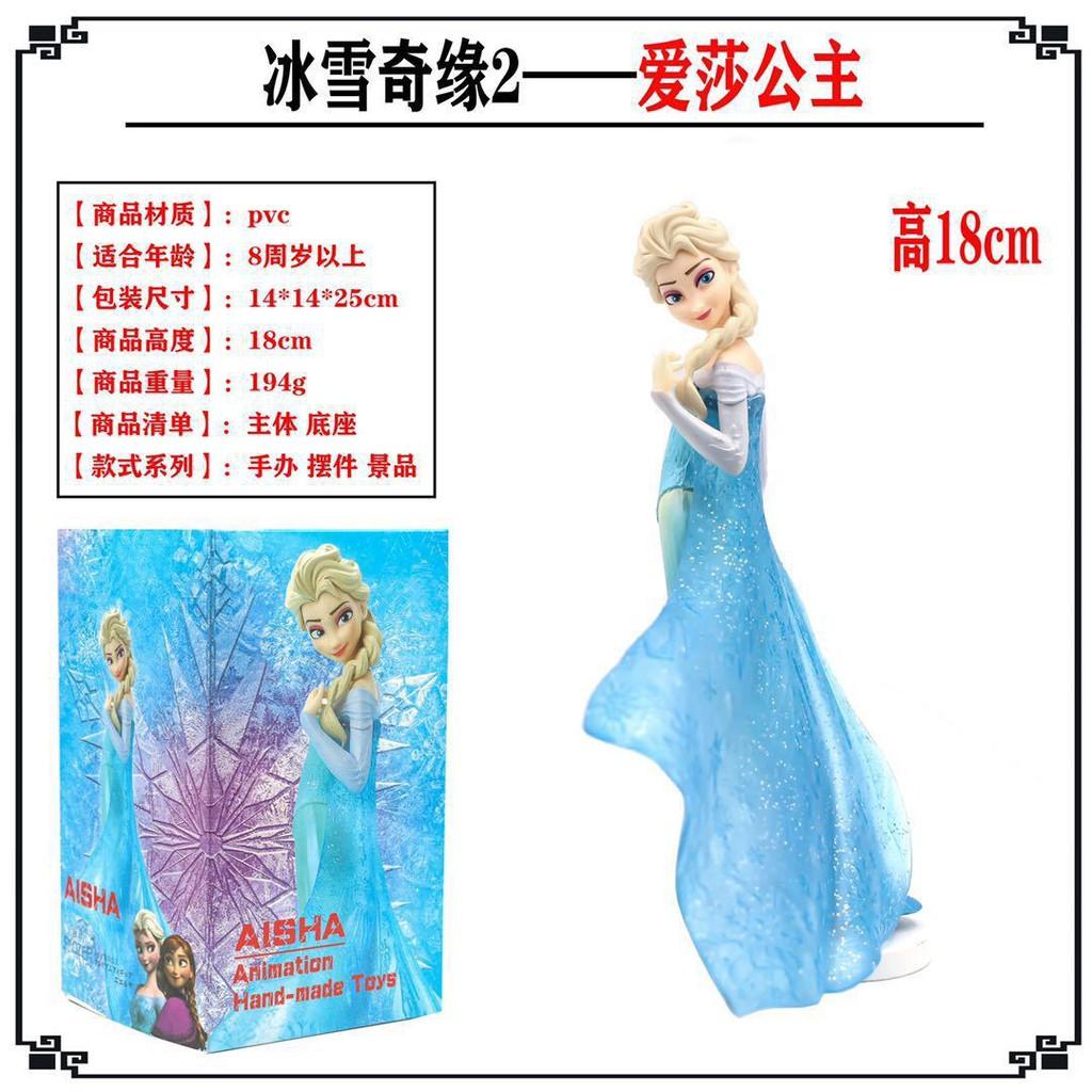 Búp Bê Hình Công Chúa Anna Trong Phim Frozen 2 Dùng Để Trang Trí