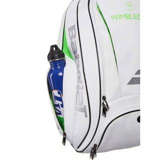 SẴN [HÀNG MỚI VỀ] Balo Babolat Pure Backpack Wimbledon 2018 chính hãng bán chạy HOT :)) .New . ..