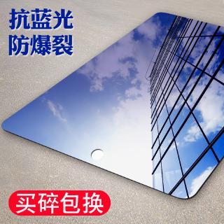 ❅iPad mini5 Steel film Apple 4 tablet 3 mini 1/2 computer anti-Blu-ray explosion-proof glass fingerprint