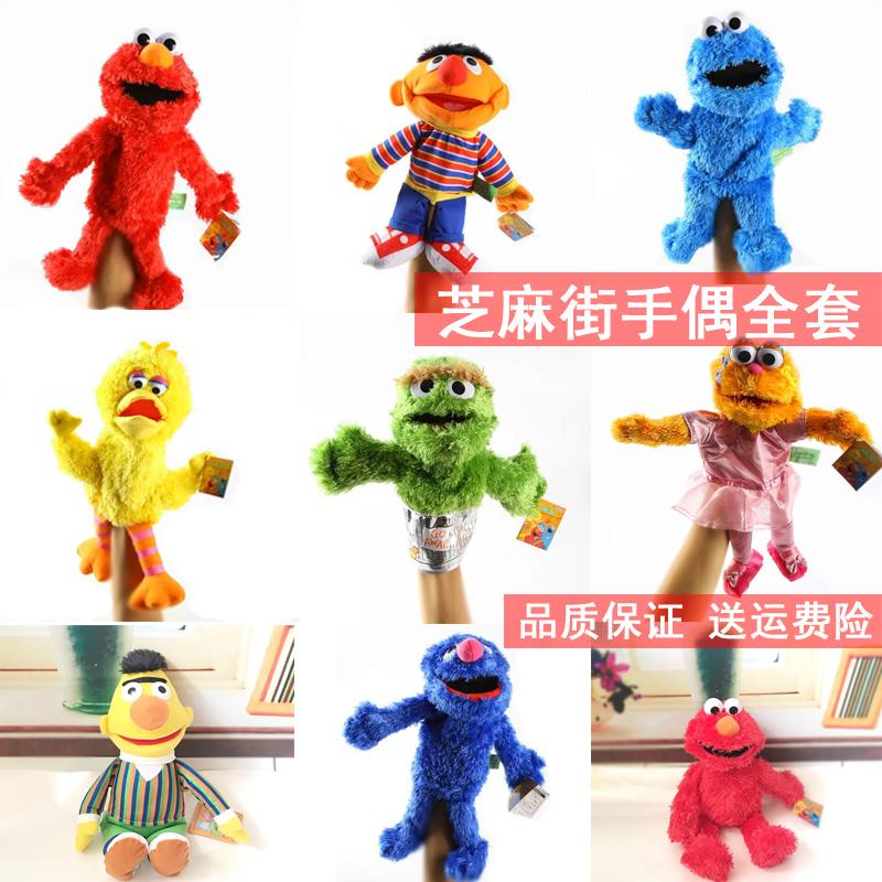 ✚✙✼Sesame Street puppet Elmo emo English doll Cookie Monster ann cute plush abdominal mouth dynamic
