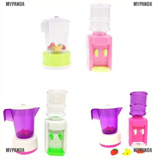 MYPANDA Kid doll liquidizer furniture water dispenser for doll house baby toys gift