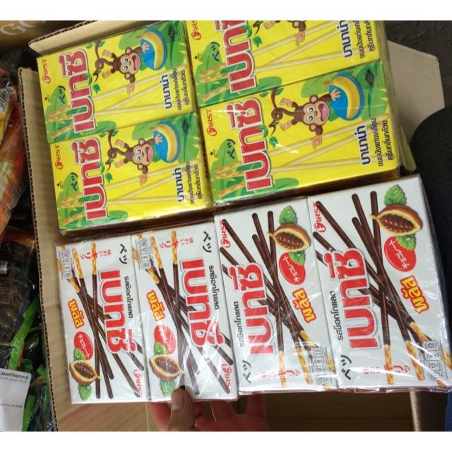 Lốc Bánh Chấm First Thái lan BetSu(12 hộp)